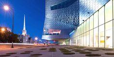 Walker Art Center: An Accelerator of Creative Art Expression
