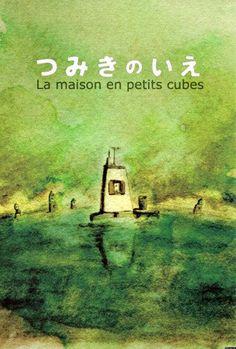 The House of Small Cubes (La maison en petits cubes) | Movies Online Free
