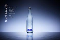 Sake Nouveau Project on Behance