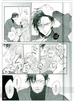 Read Doujinshi 5 from the story (AKAM) Câu Chuyện Tình Yêu by Nahshon_Aaliyah (peaceminusone) with reads. Seme Uke, Kawaii Potato, Kaito Kuroba, Amuro Tooru, Detektif Conan, Magic Kaito, Hot Anime Boy, Shounen Ai, Cute Love
