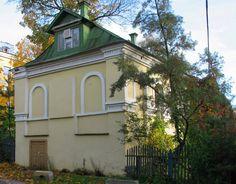 Ermitage monastique - Monastère de la Sainte Trinité Saint Serge - Strelna - Construit à la fin du XIXème siècle.