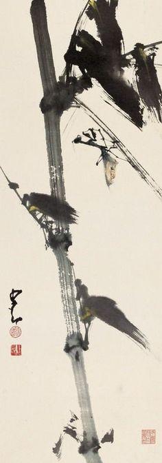 嶺南派國畫家趙少昂繪畫作品(頁 1) - 絕美圖庫 - 華聲論壇 -- 無圖精簡版