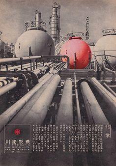 60s-70-japanese-retro-advertising-05.jpg (610×875)