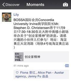 Concordia University at Irvine, California, USA: student event  promotion at Peking University