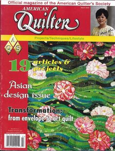 American Quilter magazine Asian design issue A wedding quilt Scouts and sewing