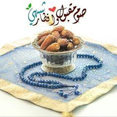 Eid Mubarak Pic, Eid Mubarak Wishes, Ramadan Mubarak, Ramadan Cards, Ramadan Greetings, Eid Cards, Decoraciones Ramadan, Ramdan Kareem, Ramadan Lantern