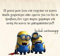 Funny Picture Quotes, Funny Photos, Funny Images, Funny Cartoons, Funny Jokes, Hilarious, Minion Jokes, Minions, Funny Greek