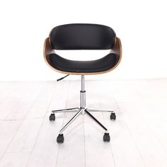 Leather Curve Swivel Chair