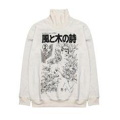 kaze to ki no uta Cute Summer Outfits, Cool Outfits, Fashion Outfits, T Shirt Manga, Beau T-shirt, Trendy Hoodies, Shirt Designs, Street Wear, Graphic Sweatshirt