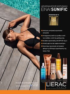 As for today, the new Sunific advertisement was published!  The objective is to create awareness of the LIERAC Laboratories tanning series. These products boast added pleasure, thanks to their delectable and luscious fragrance.