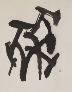 vigorous life-1071 by Taesook Jung
