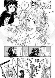 Anime Oc, Anime Demon, Kawaii Anime, Demon Slayer, Slayer Anime, Shounen Ai Anime, Persian People, Anime Girl Drawings, Demon Hunter