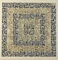 islamic cross stitch patterns - Google Search