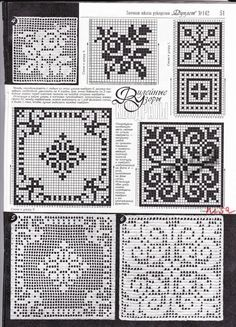 filet crochet lace squares - dogwood and roses Crochet Motif Patterns, Filet Crochet Charts, Crochet Lace Edging, Crochet Cross, Crochet Squares, Crochet Home, Crochet Doilies, Free Crochet Square, Crochet Heart Blanket