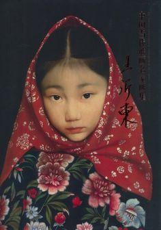 wang yidong