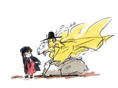 노란 도깨비와 도령