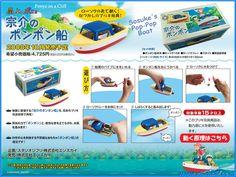 Ponyo's Pop Pop Boat Toy