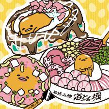 Sanrio Gudetama Foods