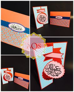 Eid card (image only) Hand crafted