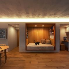 An Exquisitely Orchestrated Japanese Interior Today we are spoilt with another house from the incredibly talented team at Ecrit architects. Home Interior Design, Interior Architecture, Interior And Exterior, Diy Bed Frame Plans, Japanese Interior, Suites, Trendy Home, Minimalist Interior, Bungalows