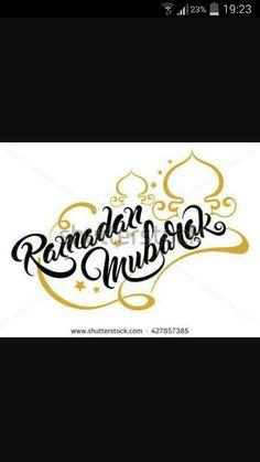 Mosque, Company Logo, Logos, Logo, Mosques