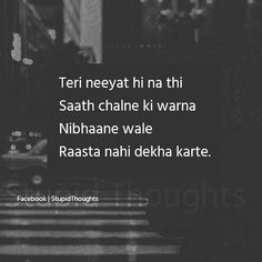 We have 25 romantic love quotes and romantic quotes that every couple will appreciate and adore. First Love Quotes, Love Quotes In Hindi, Romantic Love Quotes, Best Friend Quotes, Broken Friends Quotes, Fake Love Quotes, Love Shayari Romantic, True Quotes, Funny Quotes
