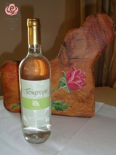 """Τσίπουρο """"Rodovoli"""", παραγωγής 2013. Tsipouro """"Rodovoli"""", production 2013. (***Hotel Rodovoli, Konitsa-Epirus-Greece). Wine, Drinks, Bottle, Shop, Gifts, Presents, Beverages, Flask, Drink"""