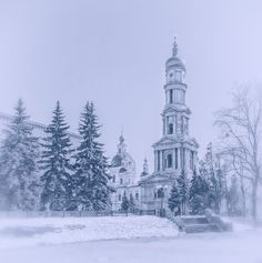 Alekseevskaya bell tower of Assumption Cathedral. Kharkov. Ukraine