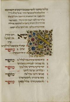 Manuscript [68.106]: Painted Machzor leaf (15th century),via Magnes Museum Magnes database record [68-106_1.jpg]