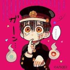 Jibaku Shounen Hanako-kun --Imágenes y cómics-- Otaku Anime, Anime Boys, Manga Anime, Anime Art, Anime Kawaii, Arte Do Kawaii, Neko, Ghost Boy, Anime Lindo