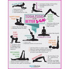 Yoga poses for better sex. For more details == http://www.curejoy.com/content/10-yoga-poses-that-improve-your-sex-life/ http://www.curejoy.com/content/4-yoga-mudrasasanas-to-enhance-your-sexual-vitality/