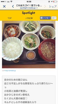 食材/小松菜+油揚げ、ヒジキ、しらす+キムチ