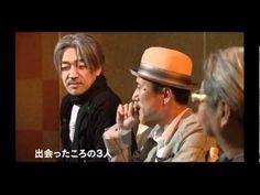 YMO History&InterviewⅡ 1/2