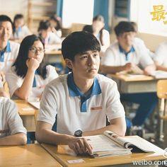 WEBSTA @ haoranfc - #刘昊然 #刘昊然turbo #liuhaoran #liuhaoranturbo #haoran #withyou2016 #withyou #最好的我们 Don't forget to watch new ep tonight, guys ♡♡ Hope #耿耿