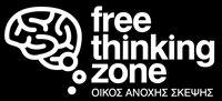 Free Thinking Zone & Concept Bookstore @ Kolonaki Athens, Greece, Calm, Concept, Greece Country, Athens Greece