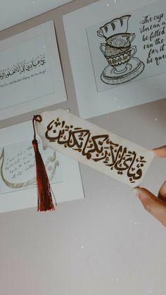 Arabic Calligraphy Art, Arabic Art, Calligraphy Alphabet, Creative Bookmarks, Quran Arabic, Islamic Wallpaper, Quran Wallpaper, Ramadan Gifts, Islamic Paintings