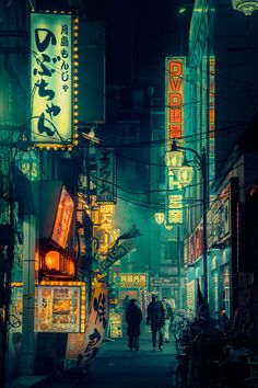 newest 18588 7560c Tokyo Nights  Liam Wongs neon-lit photographs of a rain-soaked Tokyo at