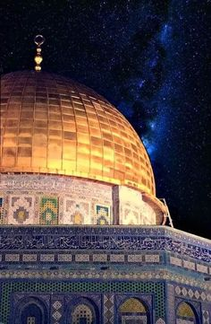 Image discovered by Rãshád Elhusseni. Find images and videos about ﻋﺮﺏ, فلسطين and الحٌب on We Heart It - the app to get lost in what you love. Palestine Art, Mosque Architecture, Dome Of The Rock, Bff Drawings, Photo Images, Islamic Pictures, Hadith, Jerusalem, Islamic Art
