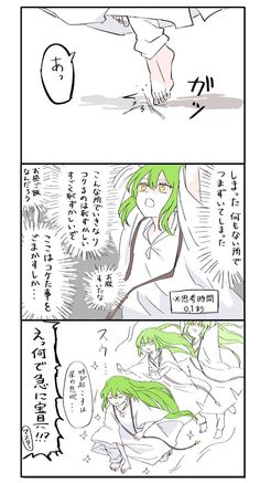 Gilgamesh And Enkidu, Fate Stay Night Series, Strong Couples, Fate Characters, Chinese Cartoon, Fate Zero, Mocca, Type Moon, Anime Artwork