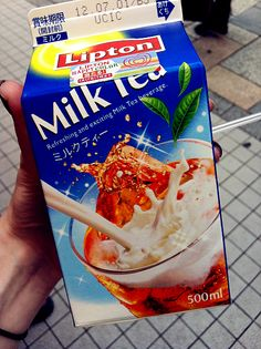 got milk essay