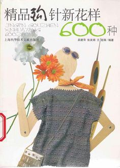 600 crochet patterns with charts