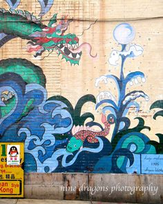 Chinatown Urban Art Photography Philadelphia Mural by ninedragons