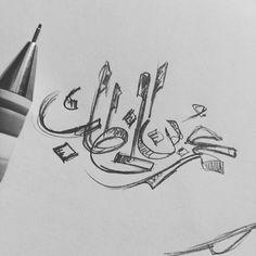 #sketch #pencil #beautiful #lettering #drawing #typography #typo #arabic #خط #خط_حر #تايبوجرافي #كاليجرافي #حروف #سكتش