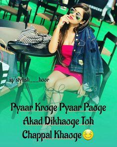 #Ånam khan*** Attitude Quotes For Girls, Girly Attitude Quotes, Girl Attitude, Girl Quotes, Face Pictures, True Love Quotes, Sad Girl, Bindas Log, Urdu Quotes
