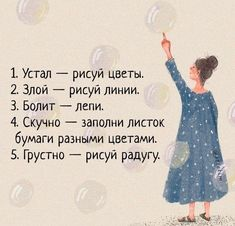 learn to sketch Creative Gifts For Boyfriend, Russian Quotes, Some Words, Motivation, Art Therapy, Self Development, Helpful Hints, Quotations, Life Hacks