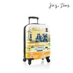 Heys Carry On Luggag