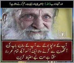 Shah Meer GuJJaR - Google+