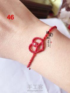 Macrame Jewelry, Macrame Bracelets, Macrame Tutorial, Diy Tutorial, Crochet Backpack, Micro Macramé, Jewelry Patterns, Bead Art, Jewelry Crafts