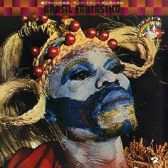 ブラジルの音楽 ~ サンバ、マクンバ、原住民の民謡