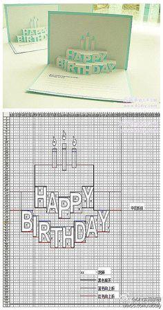 Arte hecho a mano DIY origami papel card [Tarjeta Pop-up] cumpleaños
